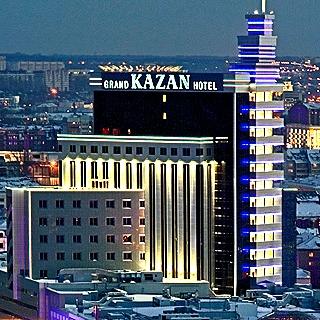 Гостиницы Казани