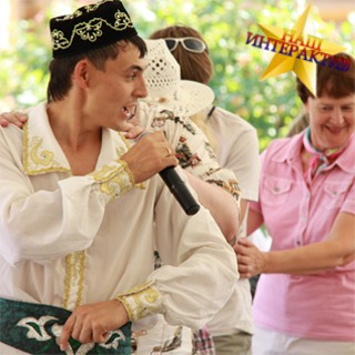 Татарский каляпуш