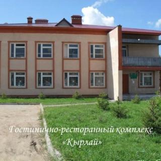 """Гостевой загородный комплекс """"Кырлай"""""""