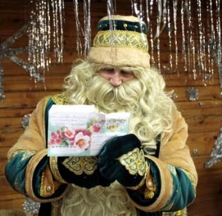 Казанские Новогодние Сказки, 4 дня