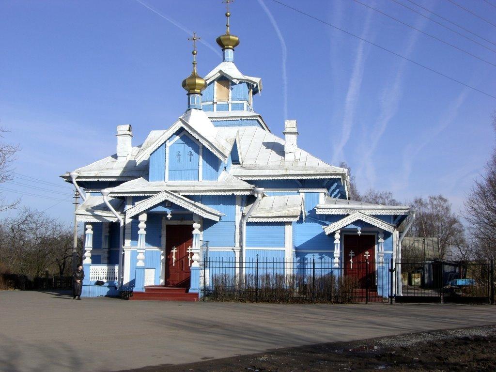 Це́рковь Свято́го благове́рного кня́зя Алекса́ндра Не́вского