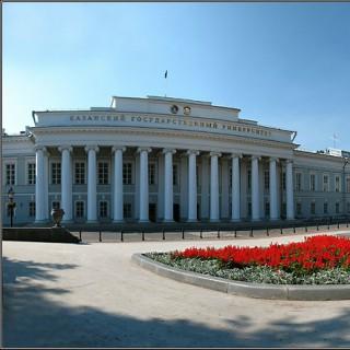 Казань-город студентов
