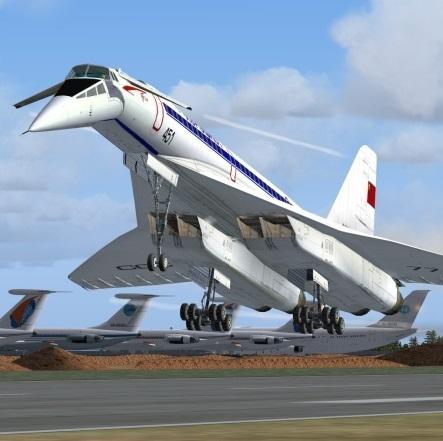 Казань Авиационная