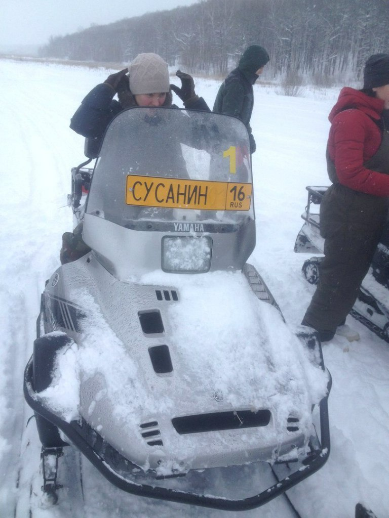 Снегоход