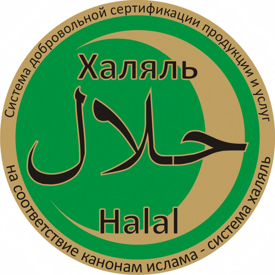 Kazan-federal center of Halal food in Russia
