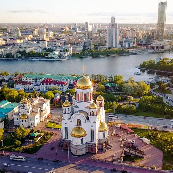 Тур в Екатеринбург