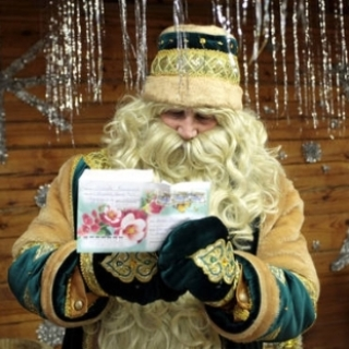 Татарские Новогодние Сказки